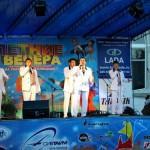 Концерт — День города (Красноярск)